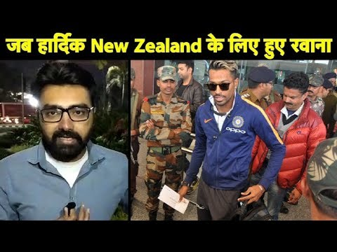 Hardik Pandya की मौजूदगी से New Zealand में और मजबूत होगी Team India | Sports Tak
