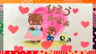 2016年8月に活動開始した、nonとkanoの同い年ママユニット『mamakanon』...