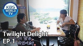 Twilight Delight | 볼빨간 당신 EP.1 [SUB : ENG / 2018.11.06]