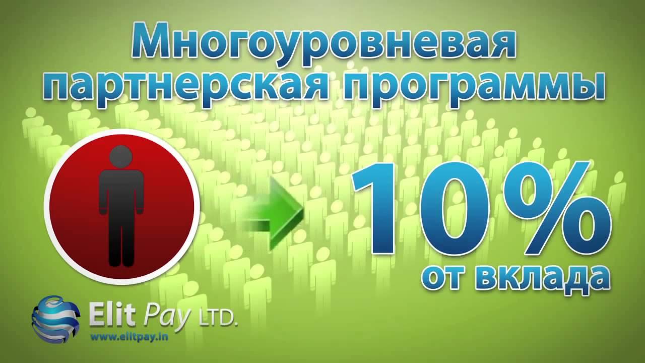 Бездепозитный бонус forex 2013 дилинговый центры forex саратов