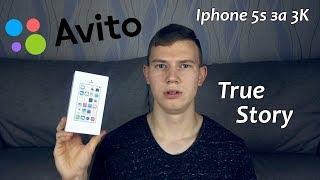 видео Айфон 5 в москве купить
