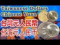Taiwanese Dollars Chinese Yuan
