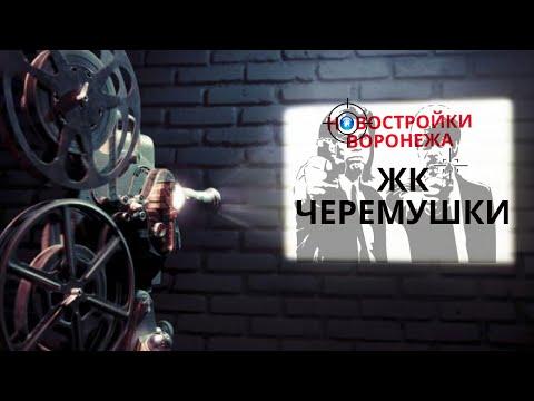 Застройщик ДСК-1 — новостройки в продаже, сайт