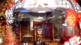 CRびっくりぱちんこ巨人の星:通常演出(長屋ステージ).AVI thumbnail