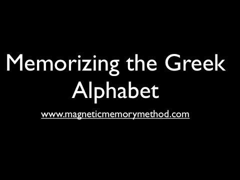 Greek Alphabet: It's Easy To Learn The Greek Alphabet With Mnemonics