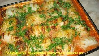 Голубцы из пекинской капусты с мясом из индюшатины