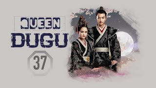 【English Sub】Queen Dugu (2019)  - EP 37 独孤皇后 | Historical, Romance Chinese Drama