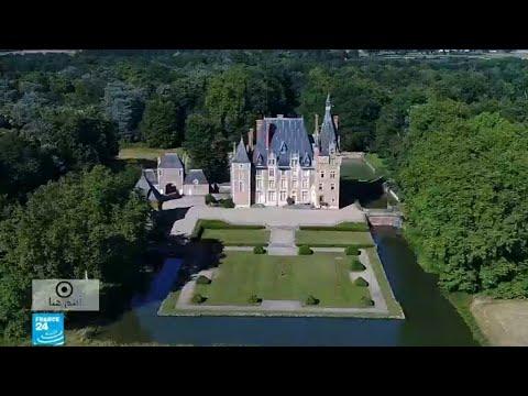 فرنسا: مهمة حراسة والحفاظ على قصور العائلة الملكية آل بوربون  - نشر قبل 3 ساعة