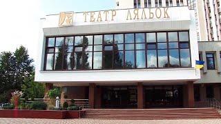Вінницький театр ляльок розпочав новий театральний сезон
