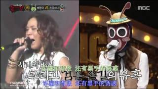 Gambar cover 金世正(kimsejeong)大叔吃我一波安利之主唱挑戰rap篇