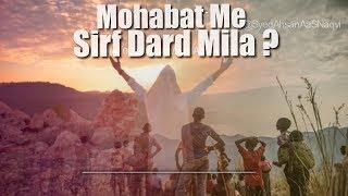 Jin Ko Mohabat Nahi Mil Rahi To Ye Message Lazmi Sunien   Very Sad