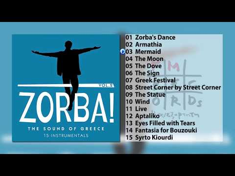 Zorba! The Sound of Greece Vol. 2 15 Instrumentals (V.A//Compilation//Official Audio)