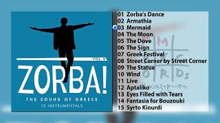 Zorba! The Sound of Greece Vol. 2 15 Instrumentals (V.A//Compi…