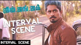 Jil Jung Juk - Interval scene   Siddharth, Avinash Raghudevan, Sananth Reddy   Deeraj Vaidy