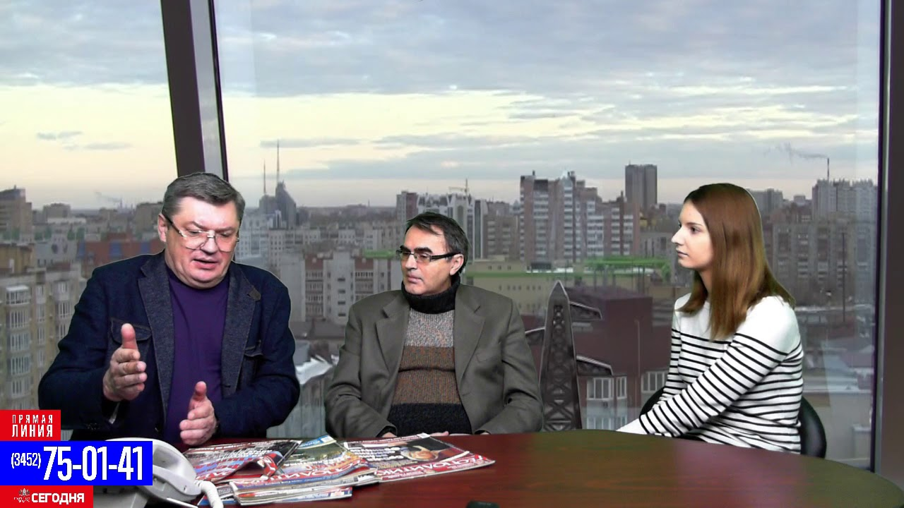"""Прямая линия: с главным редактором сербского журнала """"Геополитика"""" Слободаном Еричем"""