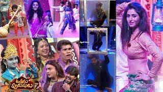 Utthama Purushulu - Diwali Special Event Promo 04 - Sudigali Sudheer,Chalaki Chanti,Chammak Chandra