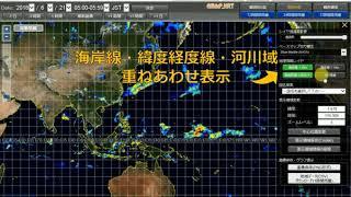 レーダー 世界 雨雲