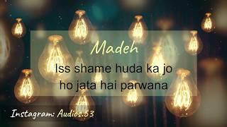 Is Shamme Huda Ka Jo Ho Jata Hai Parwana | Madeh | Full version | Audios.53 ~ Mufaddal Ali Feroz