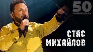 Смотреть клип Стас Михайлов - Вор