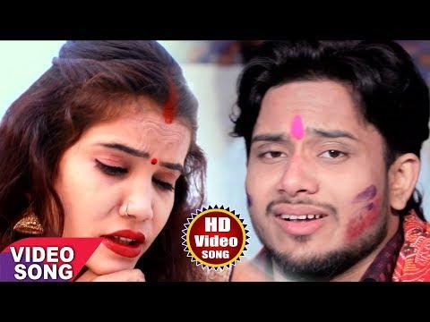 Golu Gold (2018) का हिट दर्द भरा होली गीत - Piya Pardeshi Bina Bhawe Na -Bhojpuri Holi SAD Song 2018