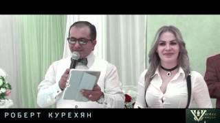 Русско-Армянская свадьбатамада фокусник