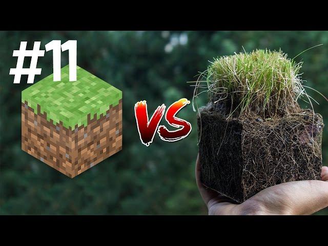 Minecraft vs Real Life 11