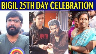 Bigil 25th day celebration