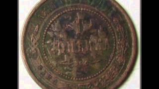 1 копейка 1915 года (http://coinz.com.ua)