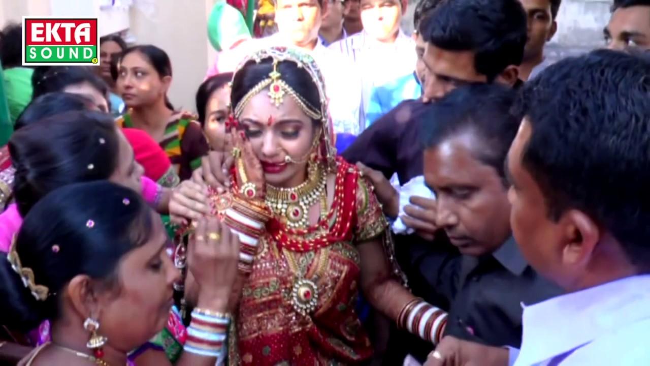 Jignesh Kaviraj   Shital Thakor   Dikri Ne Gaay Doretya Jay   Gujarati Lagna Geet 2017   LIVE VIDEO #1