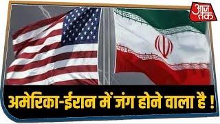 Baghdad में अमेरिकी दूतावास पर अटैक, क्या ये बदला है ?