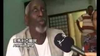 aja - TZU-CHI Somali Hunger