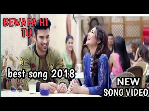 Bewafa Hai Tu... Dil Mera Tod Ke Hasdi Ek Din To Bhi Rovegi | New Sad Songs 2018 | Heart Touching.||