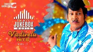 Vaigai Puyal Vadivelu - Tamil JukeBox World | Comedy King | Top Playlist | CuckooRadio.com | Songs