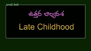 Psychology (Late Childhood) bits for D.Sc,TET, Other Competitive Exams
