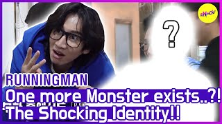 [HOT CLIPS] [RUNNINGMAN] Who is the 2nd Monster!? The Shocking Identity😲😲 (ENG SUB)