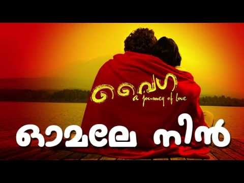 omale nin latest malayalam album song vaiga 2017 a musical love story malayalam kavithakal kerala poet poems songs music lyrics writers old new super hit best top   malayalam kavithakal kerala poet poems songs music lyrics writers old new super hit best top