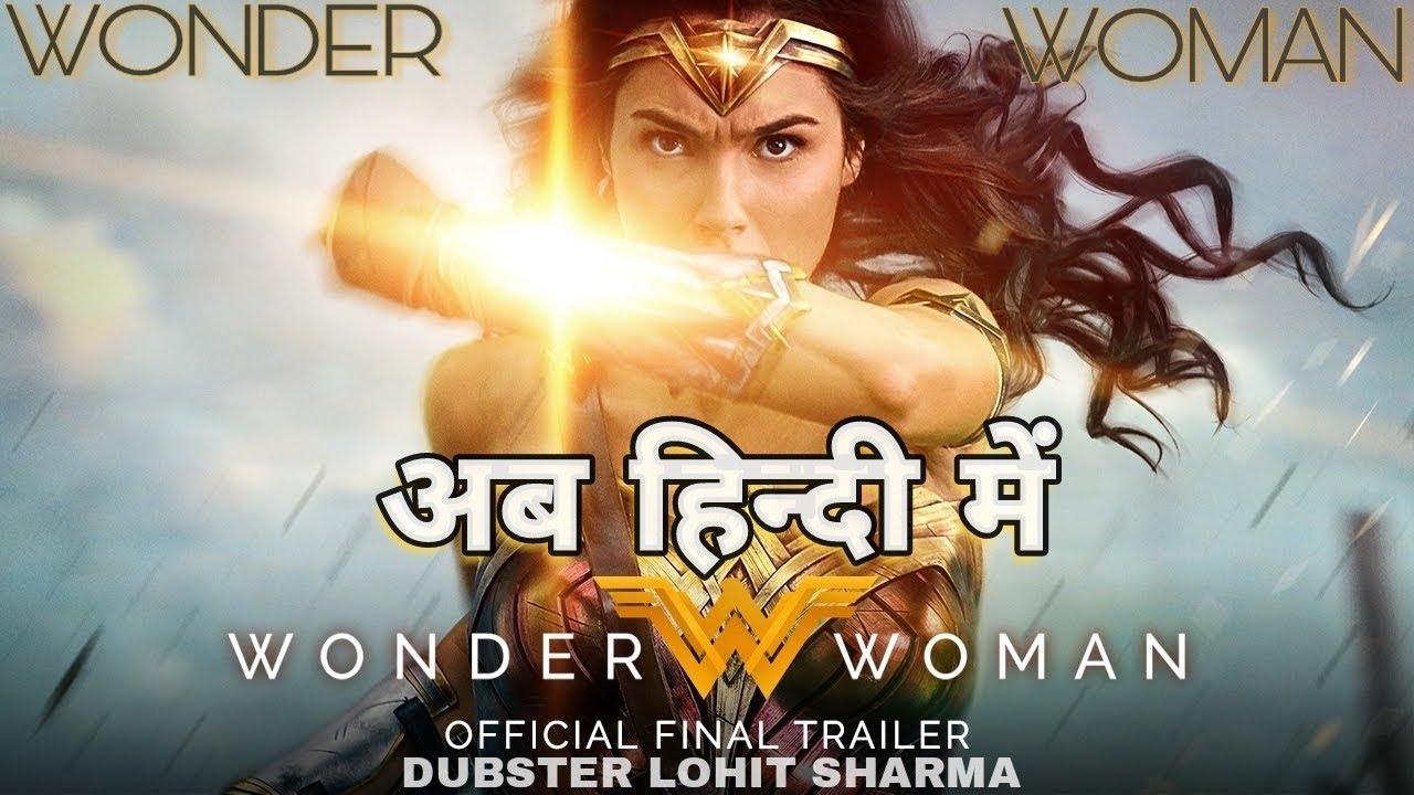 Download WONDER WOMAN - (Hindi) | Trailer | Dubster Lohit Sharma