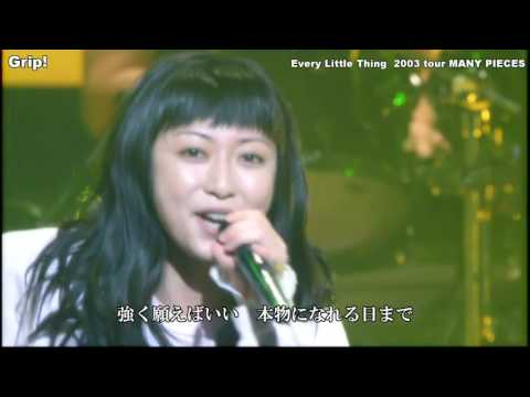 Every Little Thing - Grip! / Tour 2003 MANY PIECES 〔歌詞付き〕