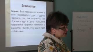 Оценивание на уроках русского языка. Л.В.Татаринова. Часть 2