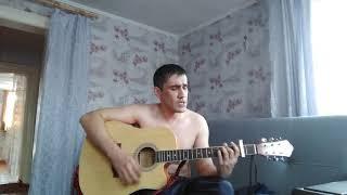 Простые песни под гитару