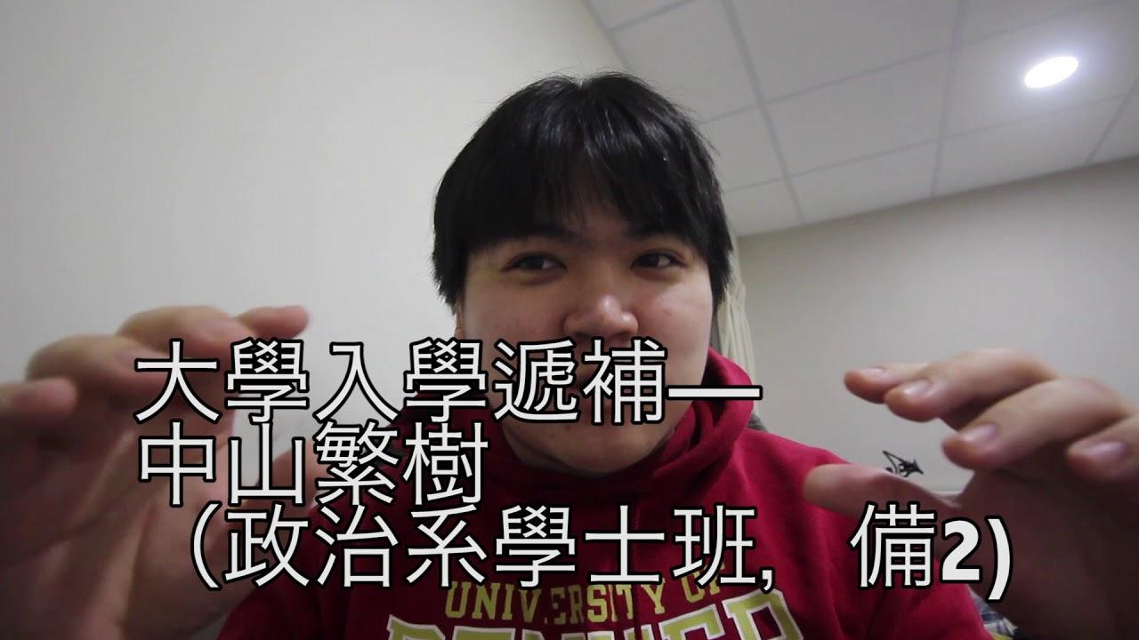 【臺灣留學 </p>  </div><!-- .entry-content -->     </article><!-- #post-## -->  <nav class=
