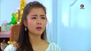 Video Nang Rai Tee Ruk Episode 3 Full [Eng Sub] download MP3, 3GP, MP4, WEBM, AVI, FLV Maret 2018