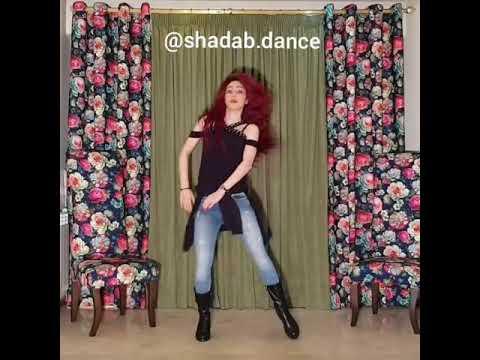 رقص جدید شاداب(زندگی) thumbnail