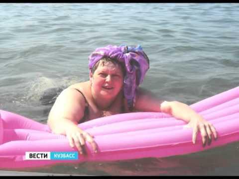 Покупайте средства для похудения по отличной цене с доставкой. Выбор из 8573 товара на zakupka. Com. Проверенные поставщики украины.