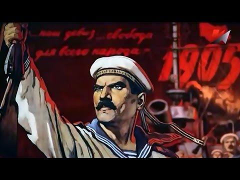 Хозяин земли русской, февральская революция, 1917 год