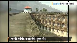 Kala Pani - A Cellular Jail in Andaman Nicobar || Full Story