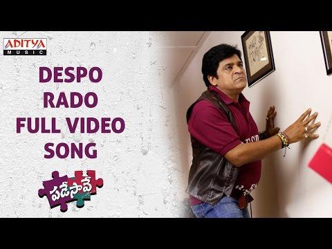 Despo Rado Full Video Song II Padesave Video Songs II Karthik Raju, Nithya Shetty, Sam, Anup Rubens