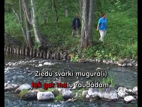 Upe nesa ozoliņu (KARAOKE)