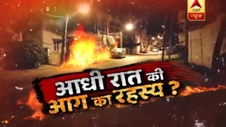 Sansani: New cars being torched by unknown in Delhi's Vikaspuri