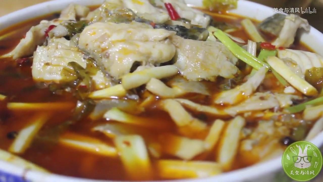 吃了多年的酸菜水煮鱼,她这种川味做法还是第一次见,看饿了 酸菜鱼
